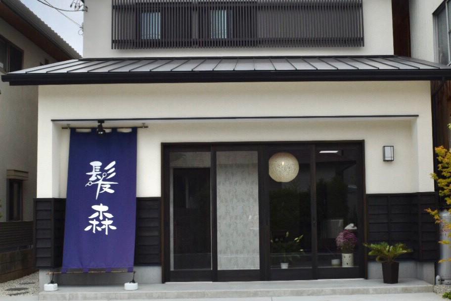静岡市にある美容室髪森の店舗外観